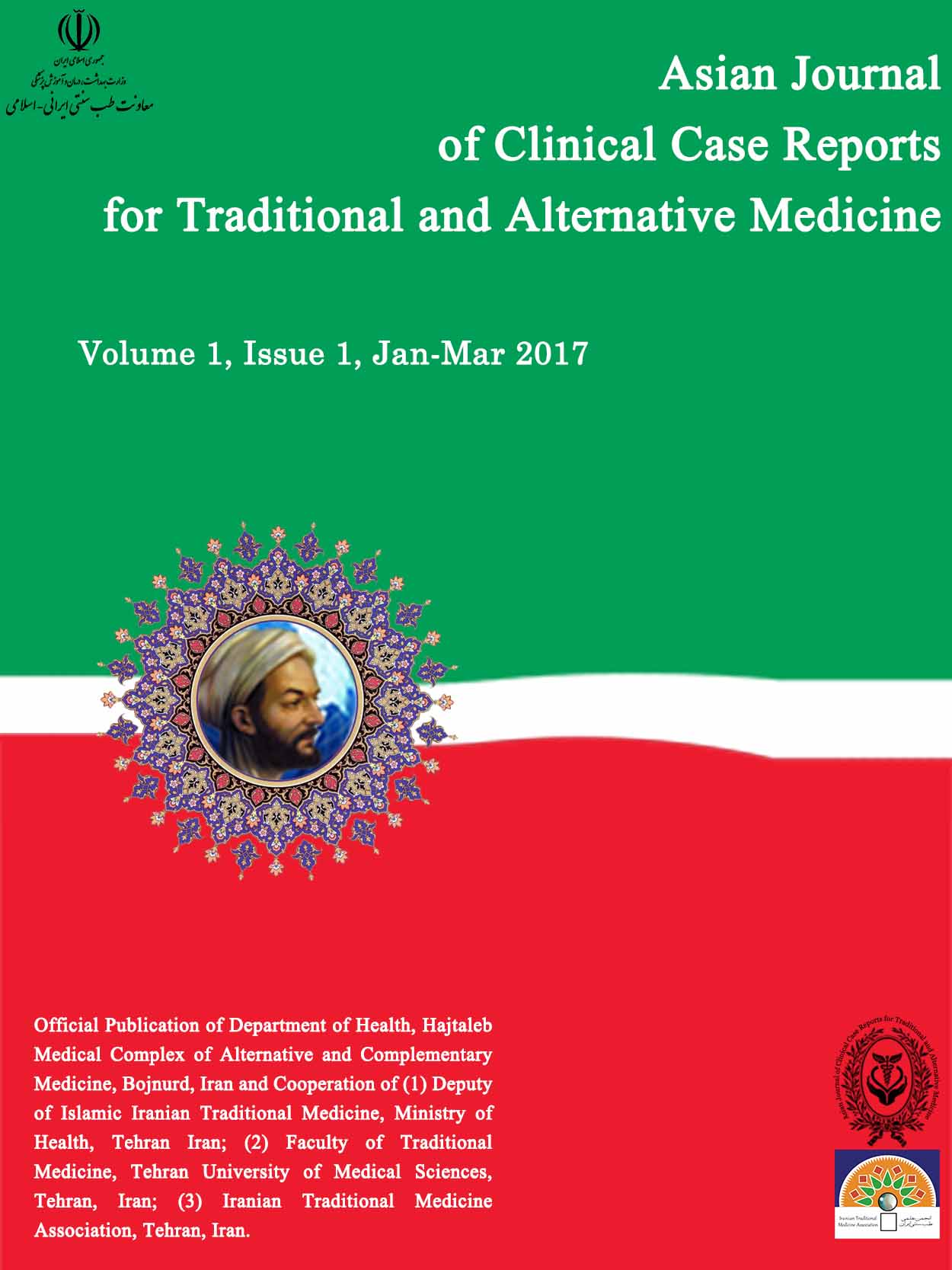 Asian Journal of Clinical Case Reports for Traditional and Alternative Medicine